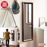 【C'est Chic】楓韻松木厚框壁鏡