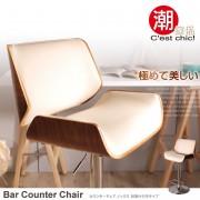 【C'est Chic】Claude克勞德吧台椅(皮質)-米色