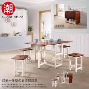 【C'est Chic】悠然山嵐實木蝴蝶餐桌椅(一桌四椅)免安裝