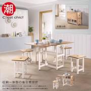 【C'est Chic】悠然山嵐實木蝴蝶餐桌椅(一桌四椅)免安裝-原木色