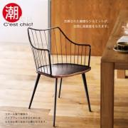 【C'est Chic】Kovacs科瓦奇工業風餐椅