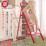 【C'est Chic】Deng Deng登登三層樓梯椅-櫻桃紅