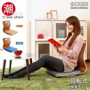 【C'est Chic】悠雅度日曲木和室椅-沈穩灰